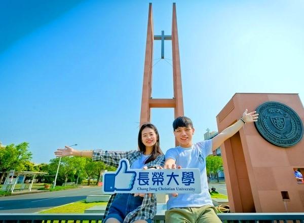長榮大學 課程綱要